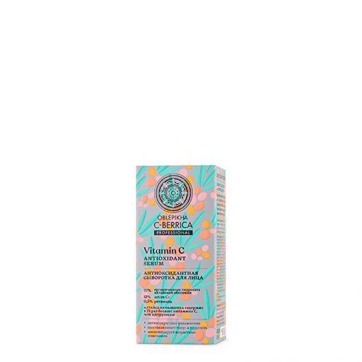 C-Berrica Serum facial Antioxidante  30 ml