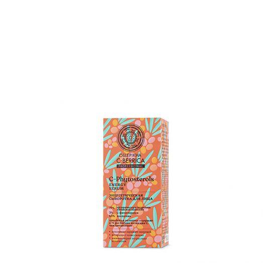 C-Berrica Serum facial Energizante  30 ml